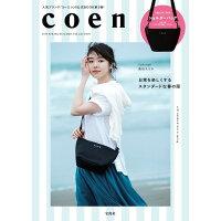 coen 2019 SPRING COLLECTION   /宝島社