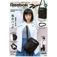 Reebok CLASSIC SHOULDER BAG BOOK   /宝島社
