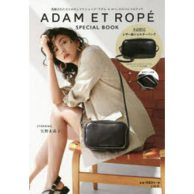 ADAM ET ROPE' SPECIAL BOOK   /宝島社
