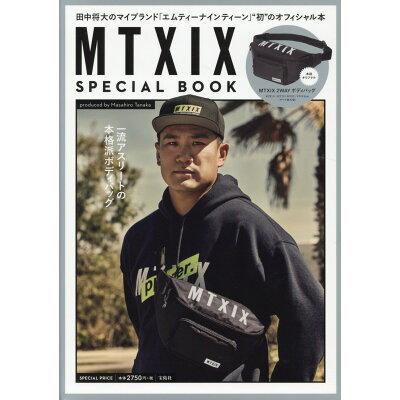 MTXIX SPECIAL BOOK produced by Masahiro 田中将大のマイブランド「エムティーナインティーン」  /宝島社
