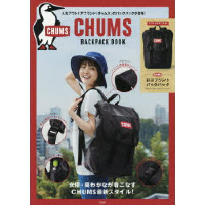 CHUMS BACKPACK BOOK   /宝島社
