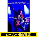 DVD>【CVS専売】40th ANNIVERSARY BEST OF THE DVD BOOK+Special Contents  /宝島社