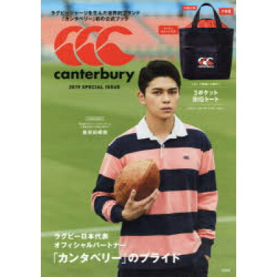canterbury 2019 SPECIAL ISSUE   /宝島社