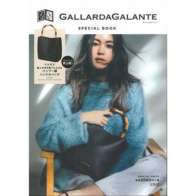 GALLARDAGALANTE SPECIAL BOOK   /宝島社