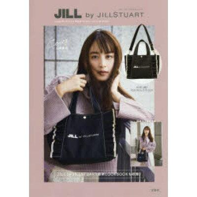 JILL by JILLSTUART ショルダーストラップ付きフリルトートバッグ   /宝島社
