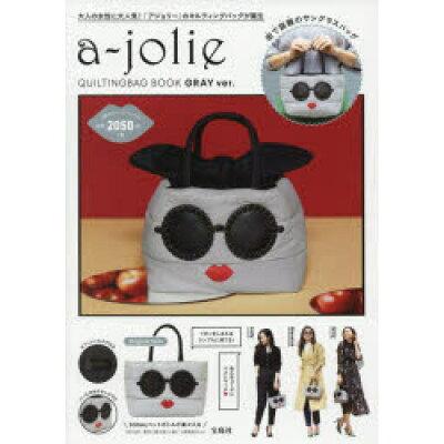 GRAY a-jolie QUILTING BAG BOOK   /宝島社