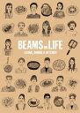 BEAMS ON LIFE LIVING,DINING & KITCHEN   /宝島社/BEAMS