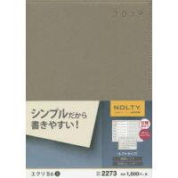 2273 NOLTY エクリB6-5 日曜始まり(グレー)   /日本能率協会マネジメントセンタ-
