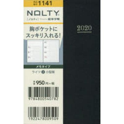 1141 NOLTY ライツ2小型版(黒)   /日本能率協会マネジメントセンタ-