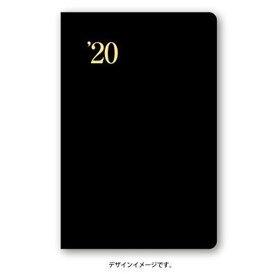 9011 NOLTY 能率手帳1(黒) 2020年4月始まり   /日本能率協会マネジメントセンタ-