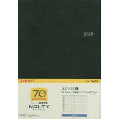 9651 NOLTY エクリB5-1(ブラック) 2020年4月始まり   /日本能率協会マネジメントセンタ-