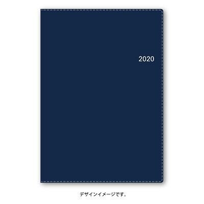 9687 NOLTY アクセスA5-3(ネイビー) 2020年4月始まり   /日本能率協会マネジメントセンタ-