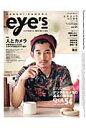 DANSHI:CAMERA eye's  vol.01 /インフォレストパブリッシング