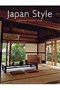 Japan style Architecture+interiors+de  /タトル出版/多田君枝