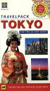 Travelpack Tokyo   2nd edit/タトル出版/マ-ティン・ゴステロ-