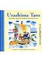 Urashima Taro And other Japanese childr  /タトル出版/坂出フロ-レンス