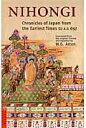 Nihongi Chronicles of Japan from  /タトル出版/ウィリアム・ジョ-ジ・アストン