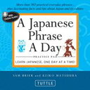 A Japanese Phrase a day