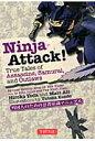 Ninja attack! true tales of assassins,s  /タトル出版/依田寛子