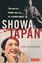 Showa Japan the post-war golden age a  PB版/タトル出版/ハンス・ブリンクマン