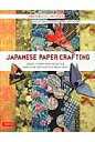Japanese paper crafting create 17 paper craft pro  PB/タトル出版/マイケル・G.ラフォッセ