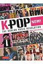 K pop now! the Korean music revoluti  /タトル出版/マ-ク・ジェイムズ・ラッセル