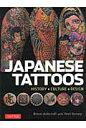 Japanese tattoos history・culture・design  /タトル出版/ブライアン・アッシュクラフト