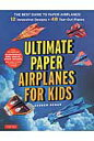Ultimate paper airplanes for kids the best guide to paper a  /タトル出版/アンドリュ-・デュア-