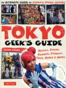TOKYO GEEK'S GUIDE:MANGA,ANIME,GAMING,CO THE ULTIMATE GUIDE TO JAP  /チャ-ルズ・イ-・タトル出版/ジャンニ・シモーネ