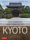 ZEN GARDENS AND TEMPLES OF KYOTO A GUIDE TO KYOTO'S MOST I  /タトル出版/ジョン・ダギル