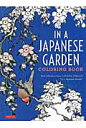 In a Japanese garden coloring book with reflections from Laf  /タトル出版/チャ-ルズ・イ-・タトル出版