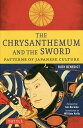 Chrysanthemum and the Sword PATTERNS OF JAPANESE CULT  2ed/タトル出版/ルース・ベネディクト