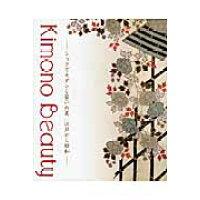 Kimono Beauty シックでモダンな装いの美江戸から昭和  /東京美術/長崎巌