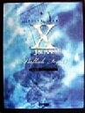X Japan/バラ-ド・ソングス ピアノ・ソロ  /ドレミ楽譜出版社/ドレミ楽譜出版社
