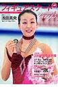 フィギュアスケ-トdays  vol.6 /ダイエックス出版