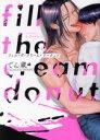 fill the cream donut   /大洋図書/でん蔵