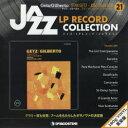 ジャズ・LPレコード・コレクション全国版  21 /デアゴスティ-ニ・ジャパン