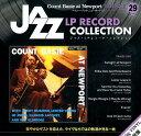 ジャズ・LPレコード・コレクション全国版  29 /デアゴスティ-ニ・ジャパン