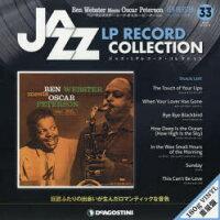 ジャズ・LPレコード・コレクション全国版  33 /デアゴスティ-ニ・ジャパン