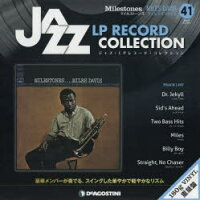 ジャズ・LPレコード・コレクション全国版 隔週刊 第41号 /デアゴスティ-ニ・ジャパン