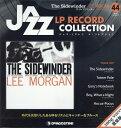 ジャズ・LPレコード・コレクション全国版 隔週刊 第44号 /デアゴスティ-ニ・ジャパン