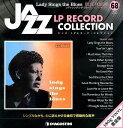 ジャズ・LPレコード・コレクション全国版  68 /デアゴスティ-ニ・ジャパン