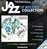 ジャズ・LPレコード・コレクション全国版  83 /デアゴスティ-ニ・ジャパン