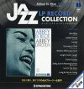 ジャズ・LPレコード・コレクション全国版  第85号 /デアゴスティ-ニ・ジャパン