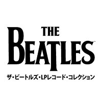 ザ・ビートルズ・LPレコード・コレクション全国版  17号 /デアゴスティ-ニ・ジャパン