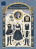 fouatonsの空想博物館 服と小物の作品集  /日貿出版社/fouatons