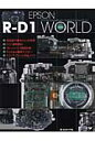EPSON R-D1 WORLD Epson rangefinder digital  /日本カメラ社