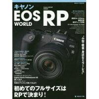 """キヤノンEOS RP WORLD """"小型・軽量・身近なミラーレス""""初めてのフルサイズ  /日本カメラ社"""