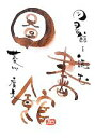 図書館を読む   /日本文教出版(岡山)/菱川廣光