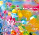 Sunday Morning ウミウシのいる休日   /文一総合出版/鍵井靖章